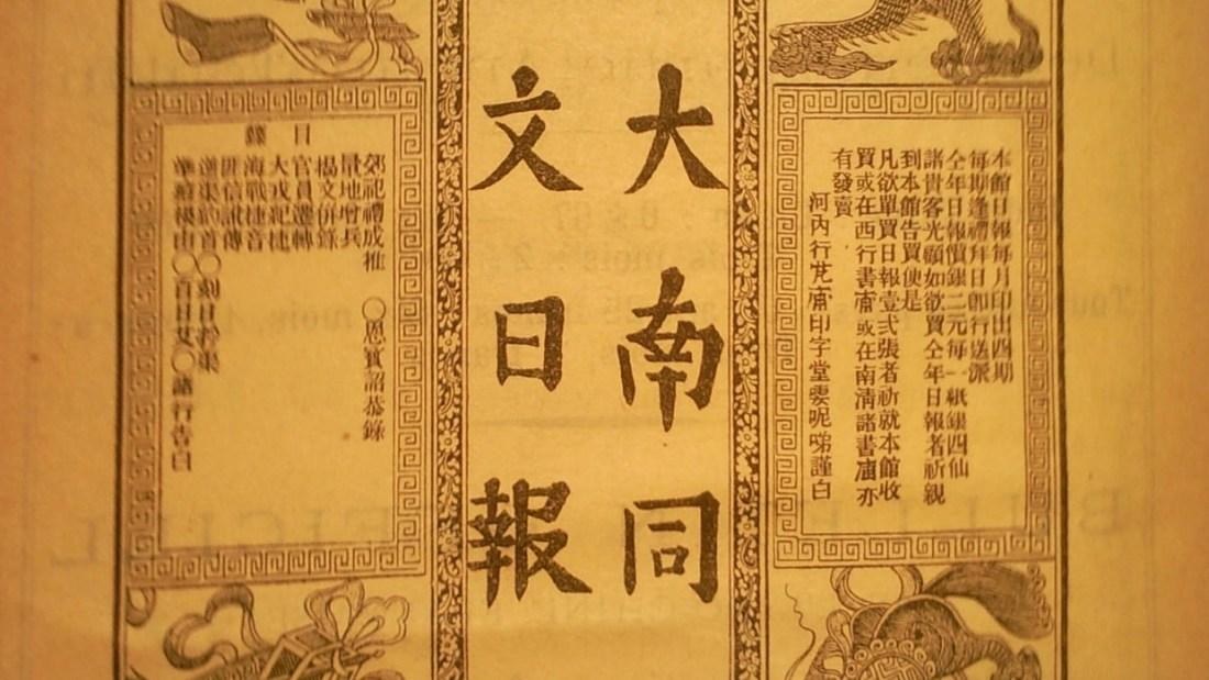 Đᾳi-Nam đồng-vᾰn nhật-bάo, tờ bάo chữ Hάn đầu tiên tᾳi Bắc Kỳ ...