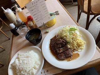 「亜茶羅(あちゃら)」 ミニステーキ(120g)