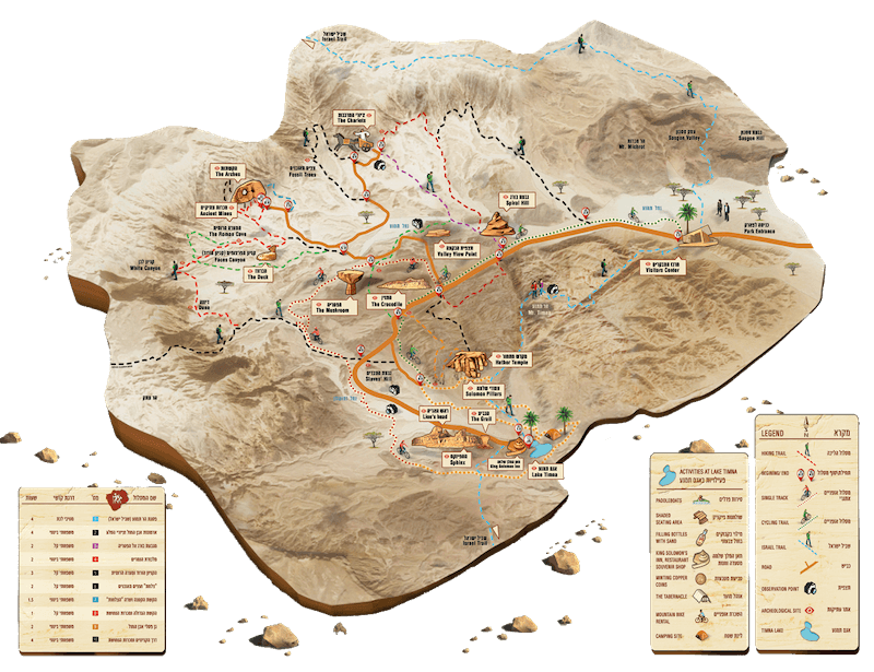 map timna park israel
