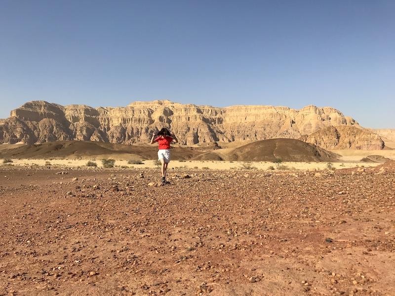visit israel timna park desert mountain view