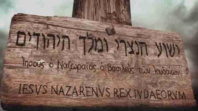 Sopra la croce di Gesù non era scritto solo INRI. Ecco il vero significato dell'iscrizione ebraica