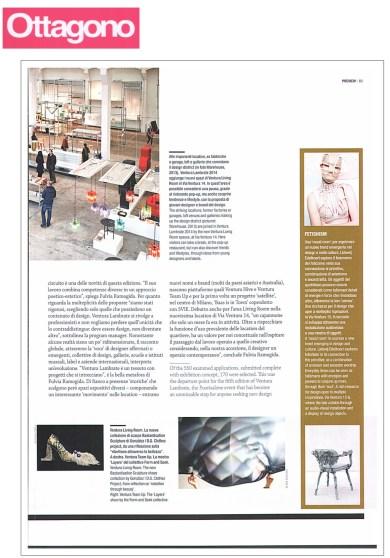 """Silvia Airoldi, Il """"Tessuto"""" di Ventura Lambrate, Ottagono_n.4/2014, p 83_aprile 2014"""