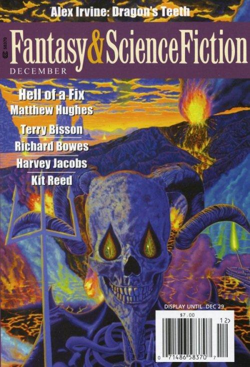 fantasy and sci fi magazine cover.jpg
