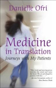 OFRI-MedicineInTranslation Cover smaller