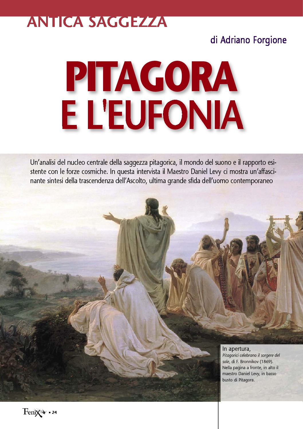 intervista_Levy_Fenix_Forgione