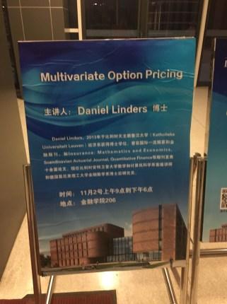 Nankai University, Tianjin, China, November 1-3, 2016