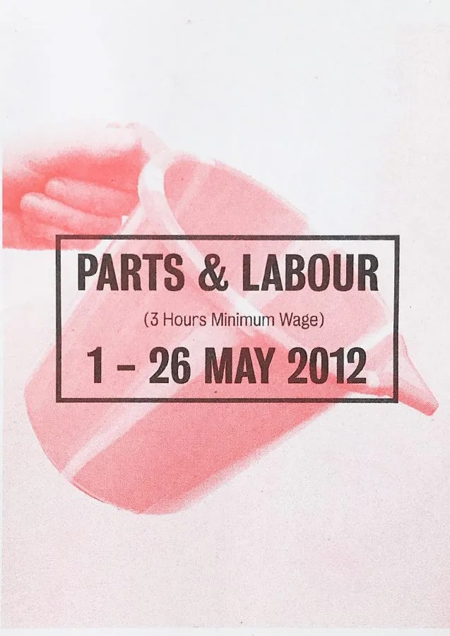 Parts and Labour poster – Camberwell College of Arts, 2012 – Daniel Pettitt