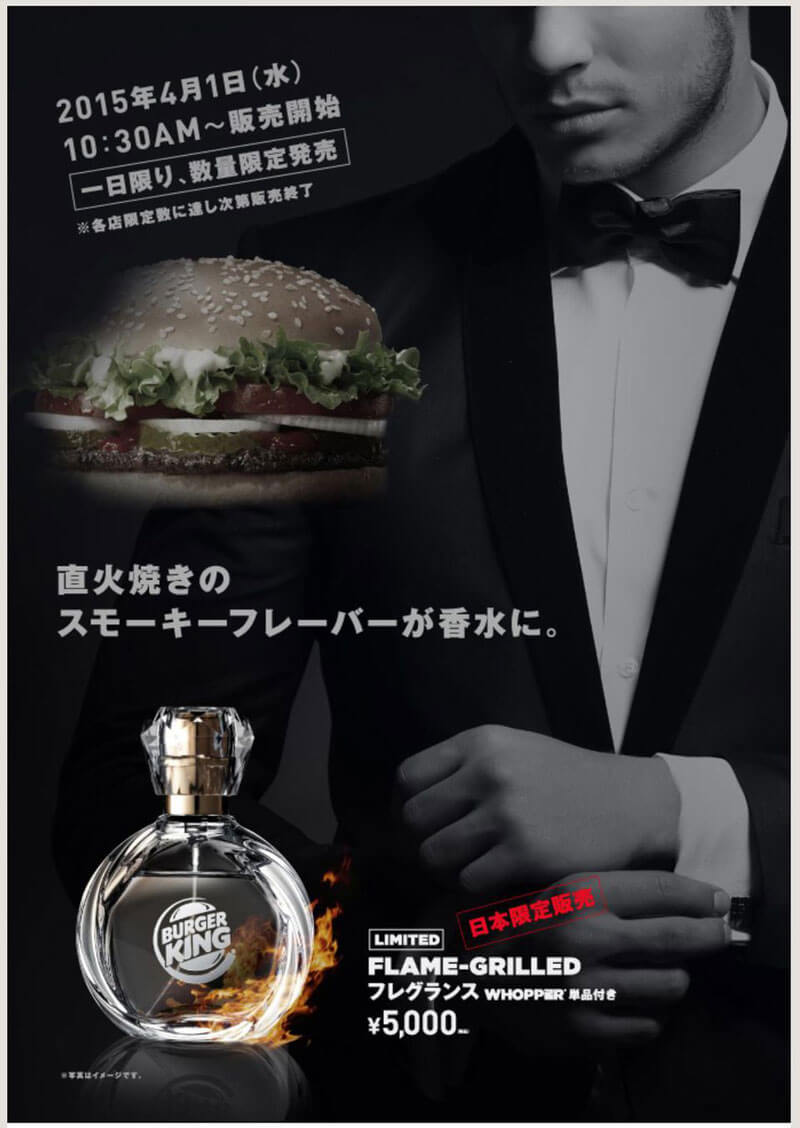 Flame-Grilled: Burger King cologne smells like a Whopper