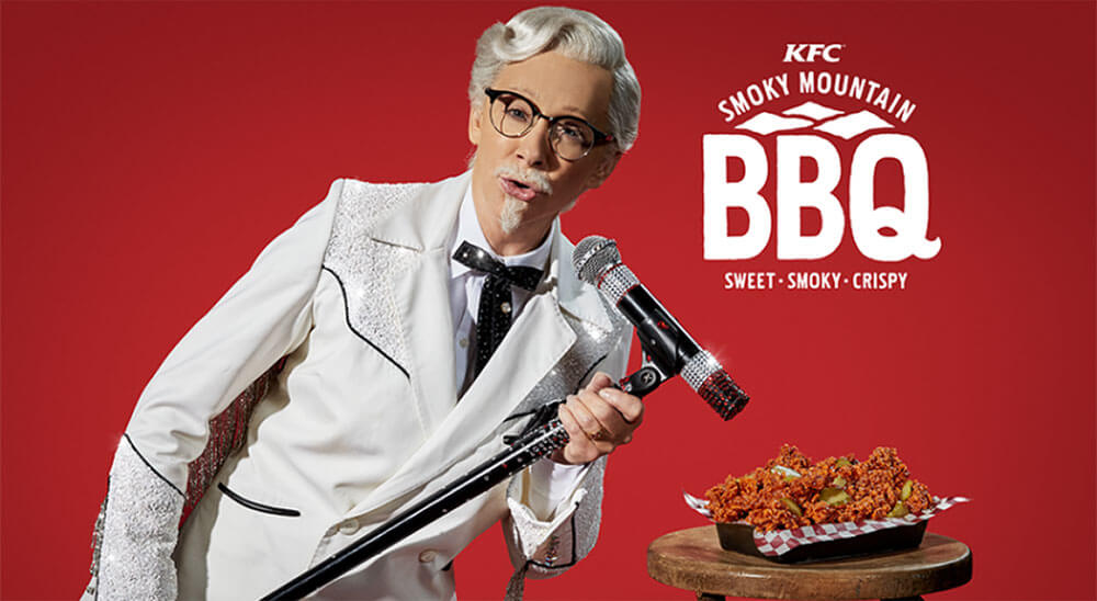 KFC introduces first female Colonel Sanders: Reba McEntire