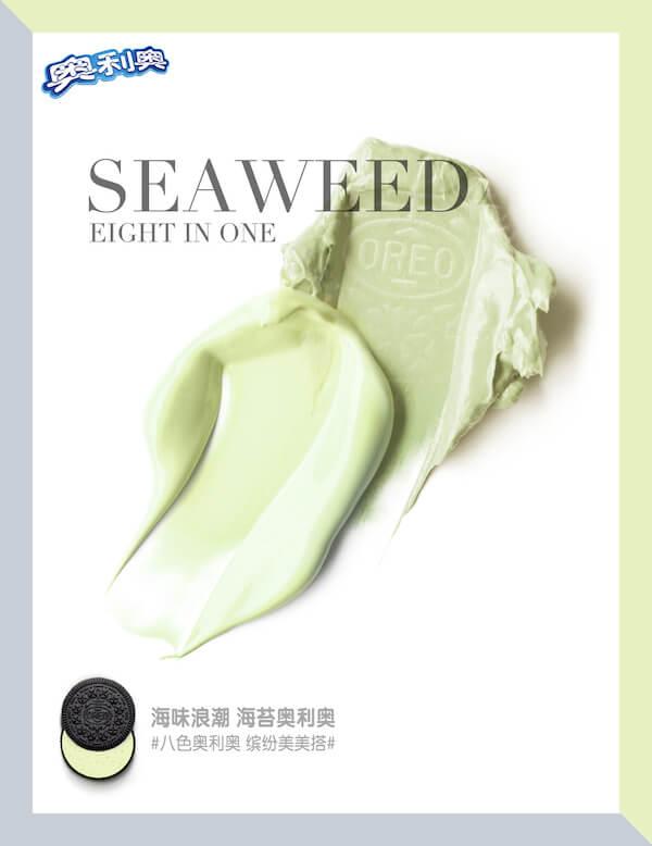 Oreo tries new flavours by debuting seaweed cookies