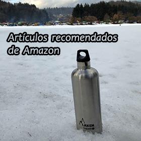 Descuentos y ofertas en Amazon productos recomendados y chollos