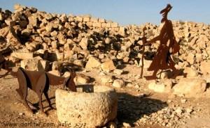 1483 אתרים, עבדת, ישראל