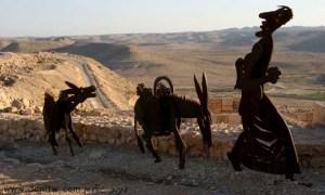 1490 אתרים, עבדת, ישראל