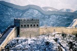 215 אתרים, סין