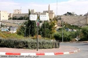 659 רחובות, ירושלים, ישראל