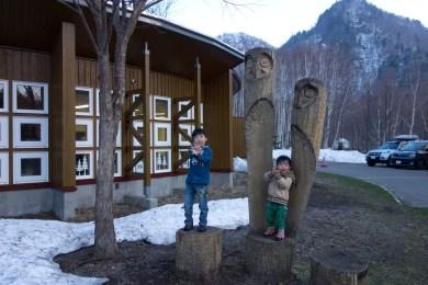 定山渓自然の村のアイキャッチ画像