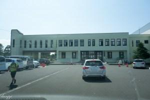 秩父別のスポーツセンターの外観画像