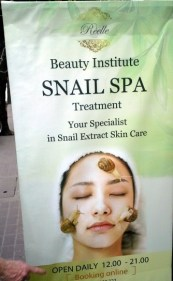 Snail beauty Institute. Do you want to try it?