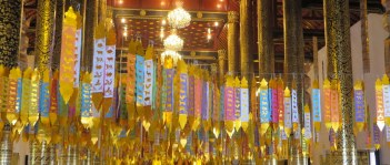 colorful flags in Buddhist temple