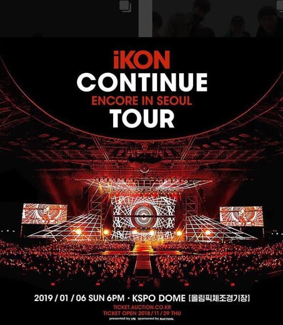 """来年1月6日、ソウルで""""CONTINUE TOUR""""のフィナーレを飾る"""