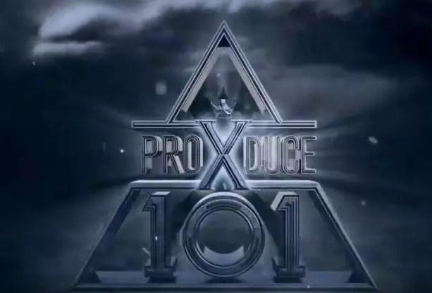 昨年から注目を集めていた「PRODUCE X 101」