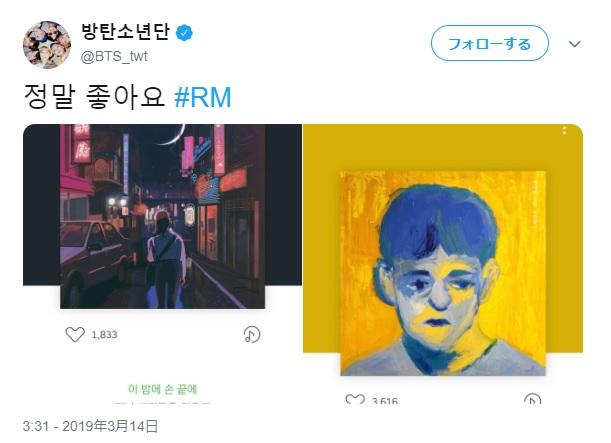 RM「本当に好きです」