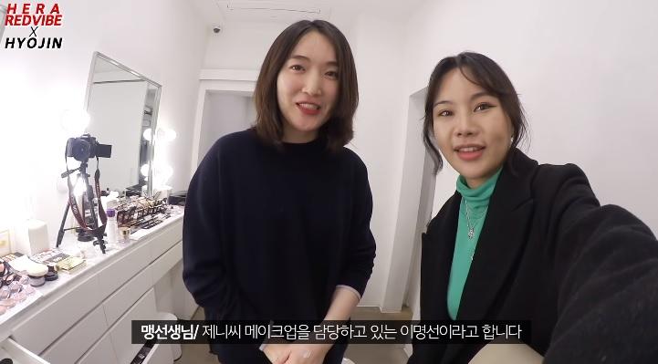 ジェニー専属メイクアップアーティスト(左)と、韓国のメイク部門で有名なユーチューバー(右)
