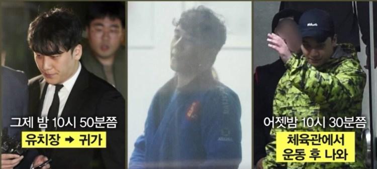 韓国ニュース番組でも報道されたV.Iの体育館での目撃情報