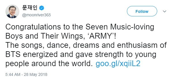 ムンジェイン 大統領 BTS ARMY