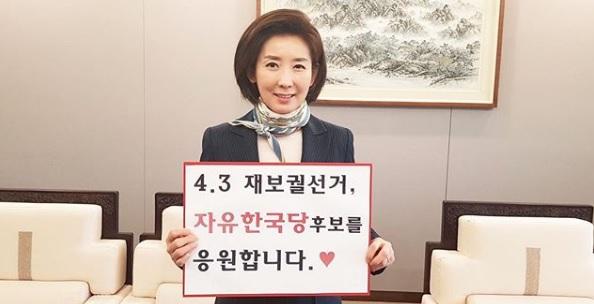 自由韓国党 ナギョンウォン BTS ファン