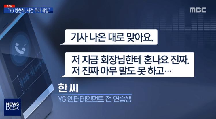 ハン・ソヒ YG