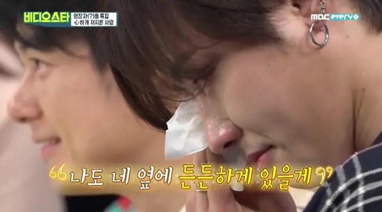 Block B ユグォン チョン・ソンへ 結婚