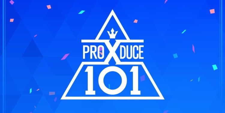 PRODUCE X 101 捜査 録音データ
