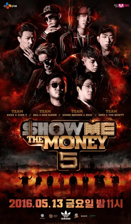 SHOW ME THE MONEY Mnet