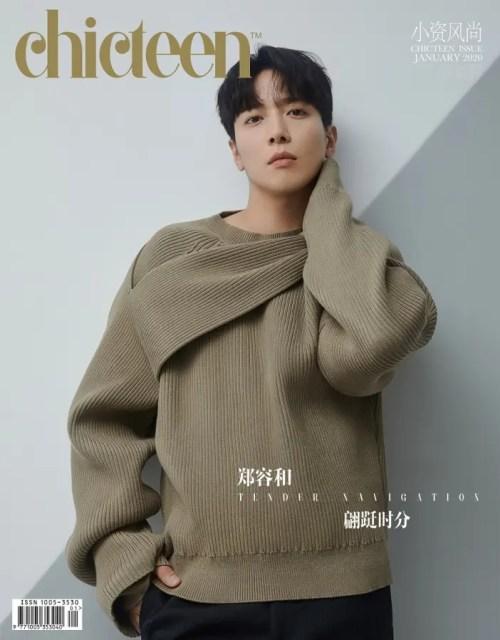 中国誌のカバーを飾ったジョン・ヨンファ