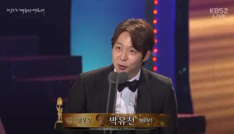 新人男優賞を受賞したパク・ユチョン