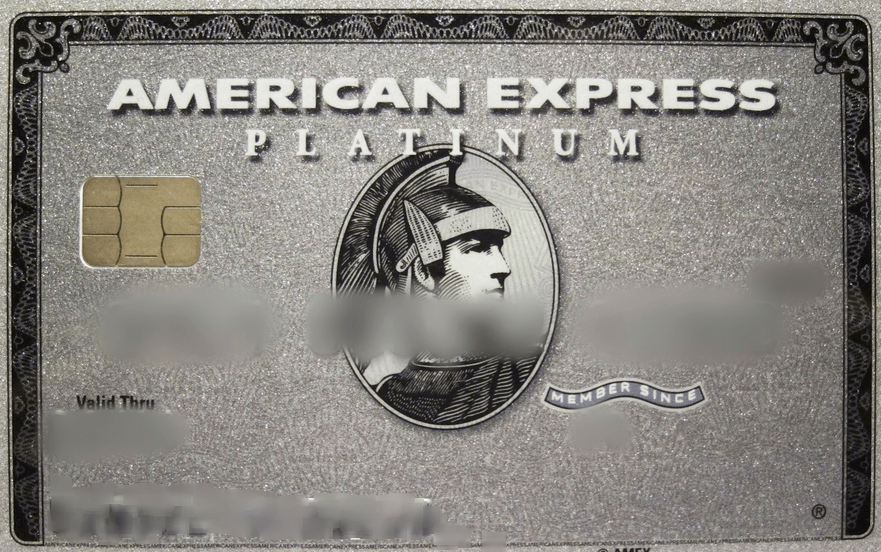 AMEX Business Platinum, No More 20% Off with \