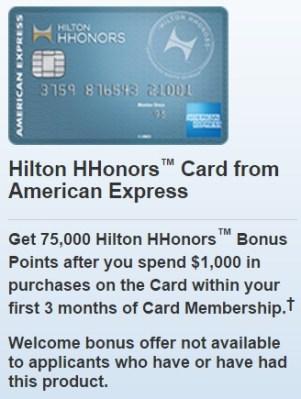 Hilton HHonors 75K