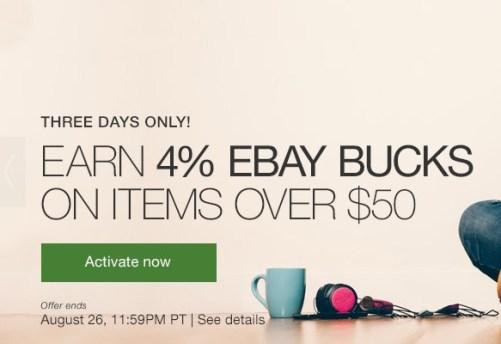 ebay bucks 2016-8-24.jpeg