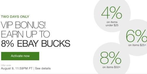 ebay bucks 2016-8-8.jpeg
