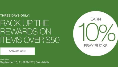 ebay bucks 10 9-14-16.jpeg