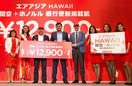 AirAsia X offers Honolulu Osaka introductory one way fare of  99.jpeg