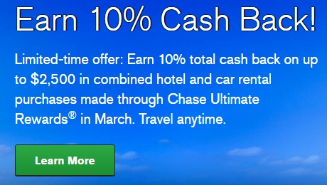chase freedom 10 off.jpg