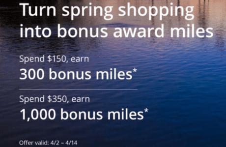 MileagePlus bonus miles