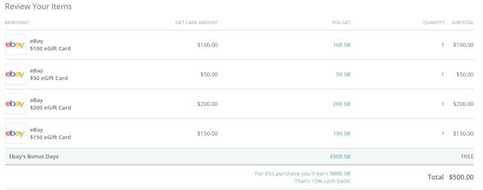 MyGiftCardsPlus swagbucks ebay gift cards