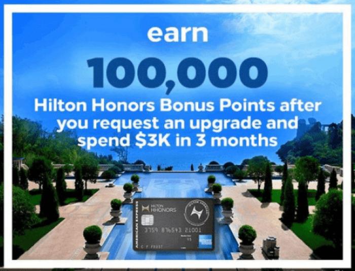 amex hilton surpass 100k upgrade offer
