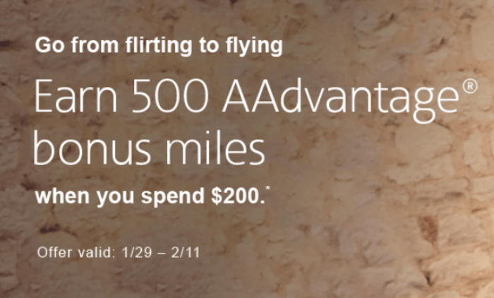 American Airlines AAdvantage eShopping Mall