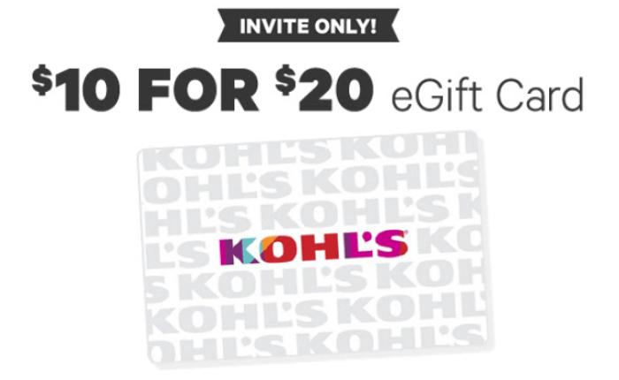 Kohl's eGift Card