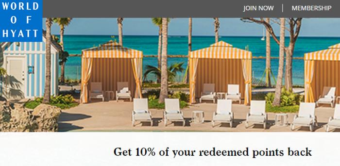 Hyatt 10% Promotion