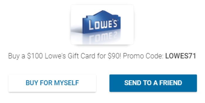 egifter lowes